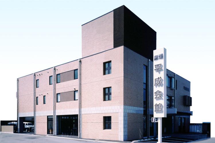 児島 平成会館