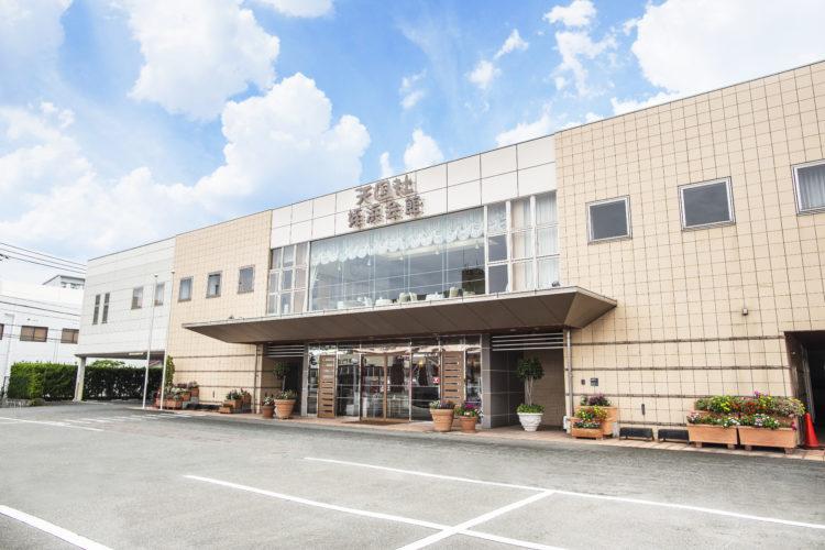 天国社 姪浜会館