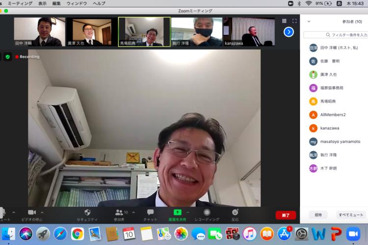 オンライン ZOOMによる理事会を開催しました。